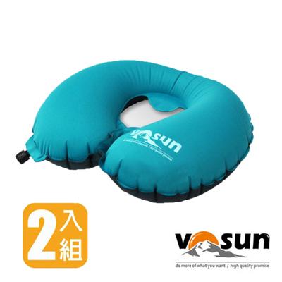【VOSUN】台灣製 超輕便攜充氣U型枕.充氣枕頭.護頸枕.旅行枕.午睡枕.靠枕.彈力枕/VO-107UB 夢幻藍 (2入)