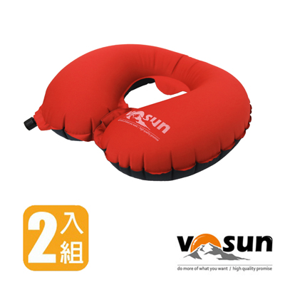 【VOSUN】台灣製 超輕便攜充氣U型枕.充氣枕頭.護頸枕.旅行枕.午睡枕.靠枕.彈力枕/VO-107UB 豔陽紅 (2入)