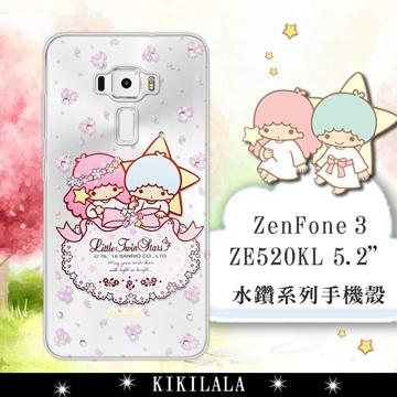 三麗鷗SANRIO正版授權 雙子星仙子 KiKiLaLa 華碩 ZenFone 3 5.2吋 ZE520KL 水鑽系列軟式手機殼(花語蕾絲)