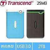 Transcend 創見 STOREJET 25M3 2TB 2.5吋 外接行動硬碟 (SJ25M3/SJ25M3B)