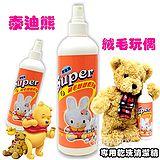 【泰迪熊,絨毛玩偶】專用乾洗清潔精(非泡沫) 460ml