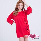 【天使霓裳】罩衫 劃破時尚 泳裝比基尼外搭罩衫(紅F)
