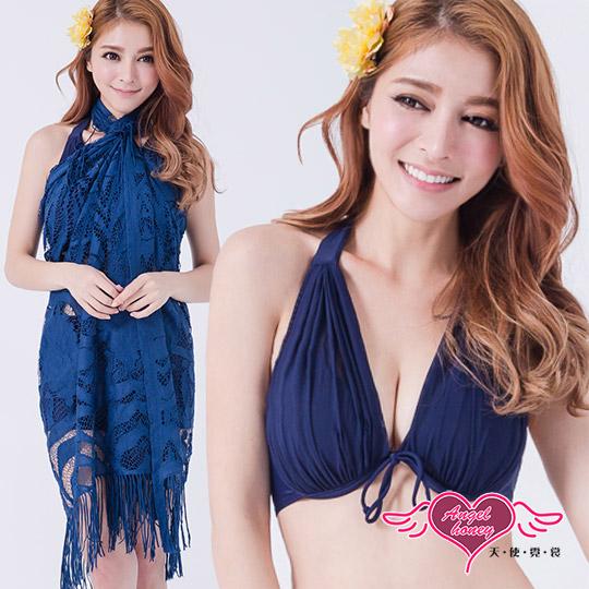 【天使霓裳】泳衣 典雅夜色 三件式鋼圈比基尼泳裝(深藍M~XL)