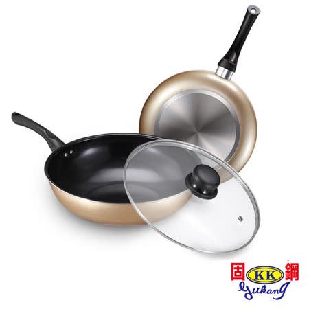 固鋼 黃金陶瓷不沾雙鍋組