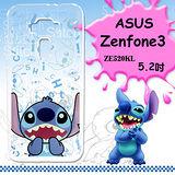 迪士尼授權正版 ASUS ZenFone 3 5.2吋 ZE520KL 大頭系列透明手機軟殼(摀嘴史迪奇)