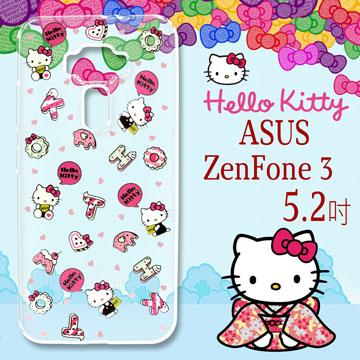 三麗鷗授權 Hello Kitty 凱蒂貓 ASUS ZenFone 3 5.2吋 ZE520KL 浮雕彩繪透明手機殼(繽紛點心)