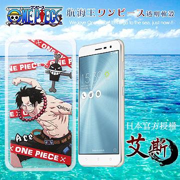 日本東映授權正版航海王 ASUS ZenFone 3 5.2吋 ZE520KL  透明軟式手機殼(封鎖艾斯)