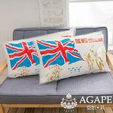 【AGAPE亞加‧貝】《MIT台灣製造-英國品牌抗菌Q彈壓縮枕》超Q彈透氣柔軟舒適 可水洗