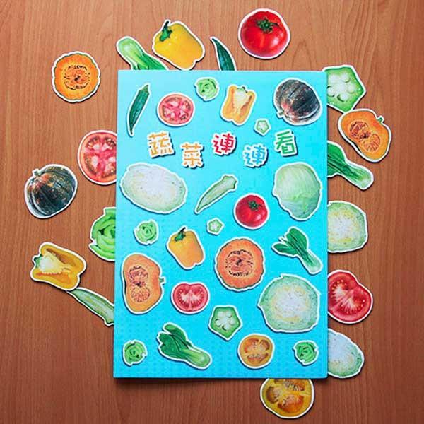 【孩子國】蔬菜連連看(學習教具磁貼書)+ 神奇拍拍板 超值組合