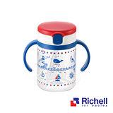 Richell利其爾藍海夢水杯200ML