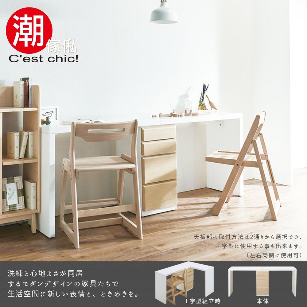 【C'est Chic】Goody樂讀機能桌櫃組