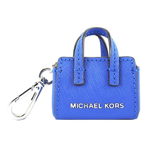 MICHAEL KORS SELMA 防刮皮革造型吊飾(寶藍)