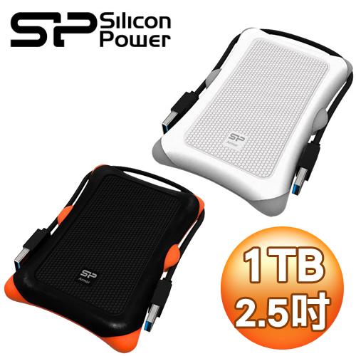 Silicon Power 廣穎 A30 1TB USB3.0 2.5吋行動硬碟《雙色任選》