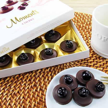 Heidi赫蒂 美好時光櫻桃巧克力禮盒