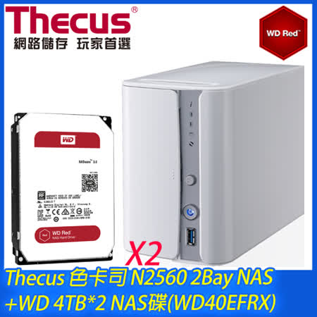 Thecus 色卡司 N2560 2Bay NAS+WD 4TB NAS碟*2(WD40EFRX) -friDay購物