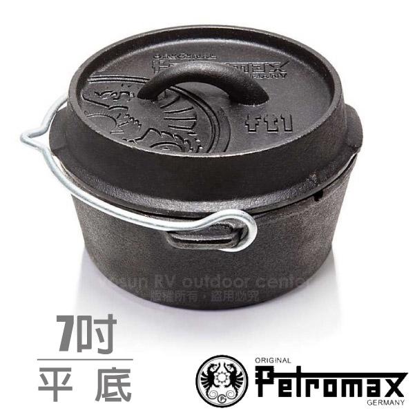 【德國 Petromax】  DUTCH OVEN 免開鍋_鑄鐵荷蘭鍋 7吋 平底 上蓋煎