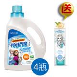 【快潔適】冰雪奇緣 天然酵素洗衣皂精(2400gm*4瓶) 加送淨白洗顏露-冰雪奇緣150ml