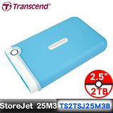 Transcend 創見StoreJet 25M3 2TB 外接硬碟 粉藍色TS2TSJ25M3B 【送創見外接硬碟包】