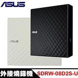【送光碟機保護套】 ASUS SDRW-08D2S-U 外接式超薄DVD燒錄機 (黑/白)