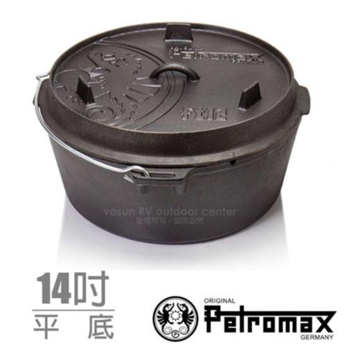 【德國 Petromax】熱賣新款 DUTCH OVEN 免開鍋_加大魔法調理鑄鐵荷蘭鍋具(14吋/平底)上蓋煎盤/電磁爐可用/燒烤湯鍋 FT12-T