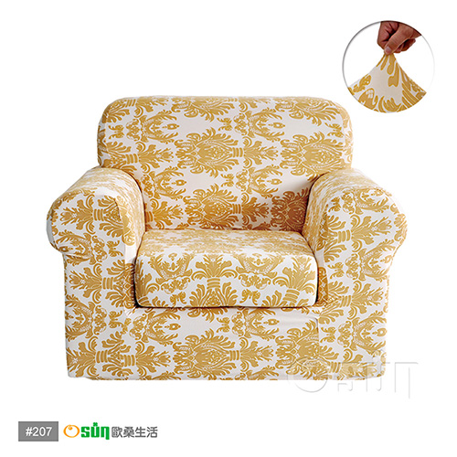 Osun-可分離式防螨 彈性沙發座墊套