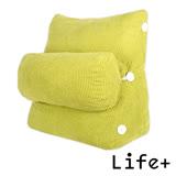 【Life Plus】典雅風尚舒壓萬用靠枕/抱枕/腰靠枕 (黃綠素面)