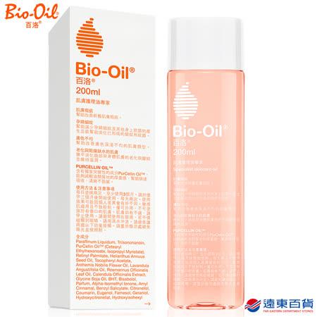 Bio-Oil百洛 護膚油 200ml -friDay購物