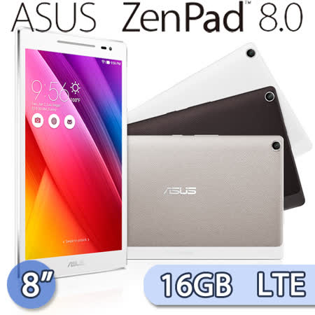 ASUS ZenPad 8.0 Z380KNL 2G/16G 8吋LTE通話平板【贈專用皮套+保貼】