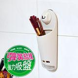 【百貨通】吸盤筷籠