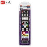 《PX大通》瑞軒/明碁/優派 全機型電視遙控器 MR3100