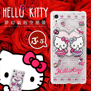 三麗鷗授權正版 Hello Kitty貓 SONY Xperia X Performance /PP10 夢幻氣泡空壓防震殼(Twins)