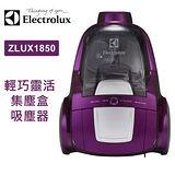 【Electrolux 伊萊克斯】 輕巧靈活集塵盒吸塵器 ZLUX1850