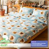 【eyah】單人三件式精梳純棉兩用被床包組-LV-方格熊熊-藍