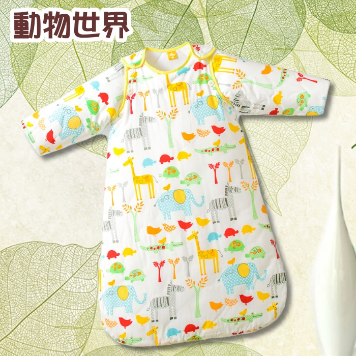 超可愛防踢型背心式睡袋~附袖套((動物世界))