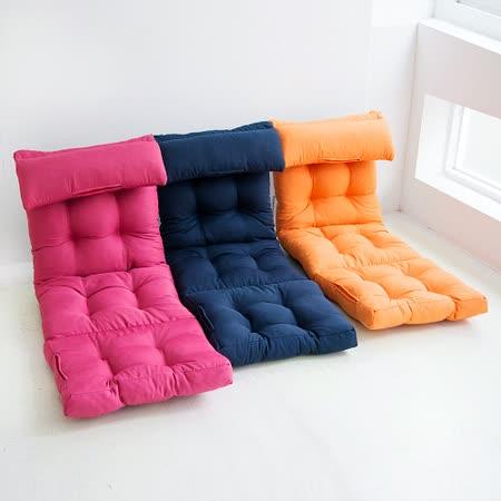 Peachy life 頭靠舒壓和室椅