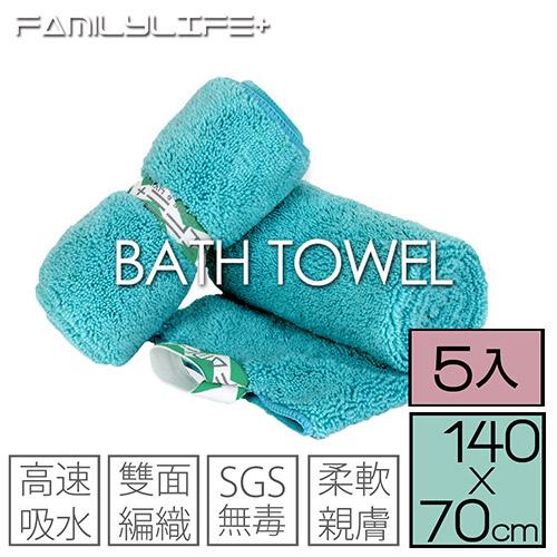 (5條裝)【FL+】雙面編織超吸水柔順便攜式大浴巾-FL-025