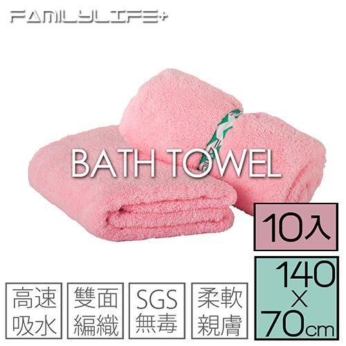 (10條裝)【FL+】雙面編織超吸水柔順便攜式大浴巾-FL-025