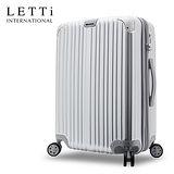 【LETTi】漫步巴黎 20吋PC鏡面可加大旅行箱(時尚銀)