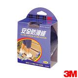 3M 樓梯地板防滑條(5.08 x 4.57cm/室外專用,黑色)