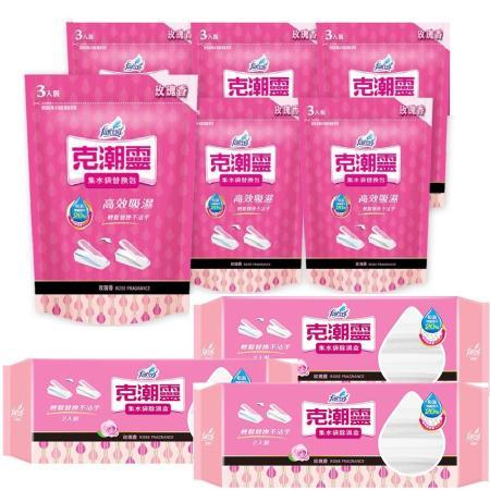 【克潮靈】集水袋除濕盒超值組(3正+6補)
