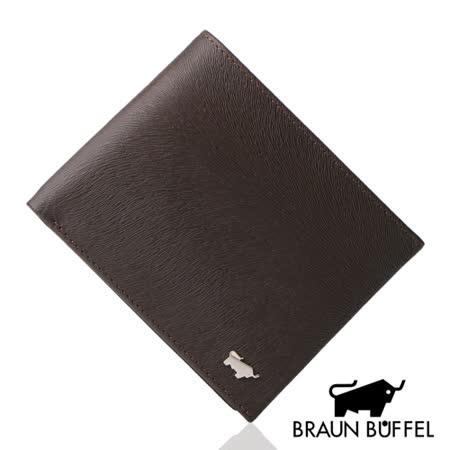 BRAUN BUFFEL 小金牛 皮夾 TIBERIO 提貝里烏斯系列   5卡透明窗短夾 咖啡  BF166-316-SL  MyBag得意時袋