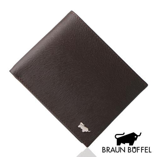 BRAUN BUFFEL 提貝里烏斯系列5卡短夾(咖啡色)BF166-316-SL