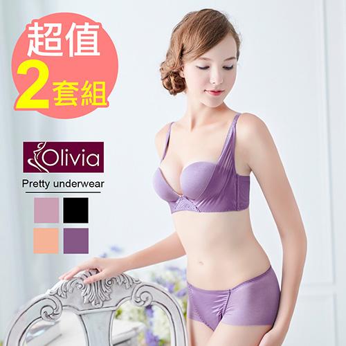 【Olivia】3D無鋼圈集中無痕珠光杯內衣褲套組-2套組(贈內衣洗衣袋)