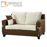 Bernice-伊萊恩 雙人座布沙發