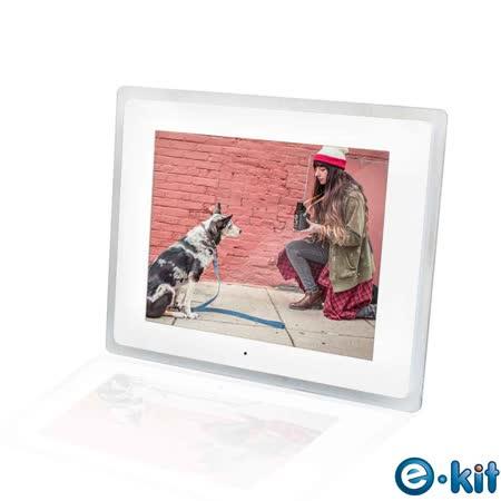 e-Kit DF-V501 10.2吋相框電子相冊