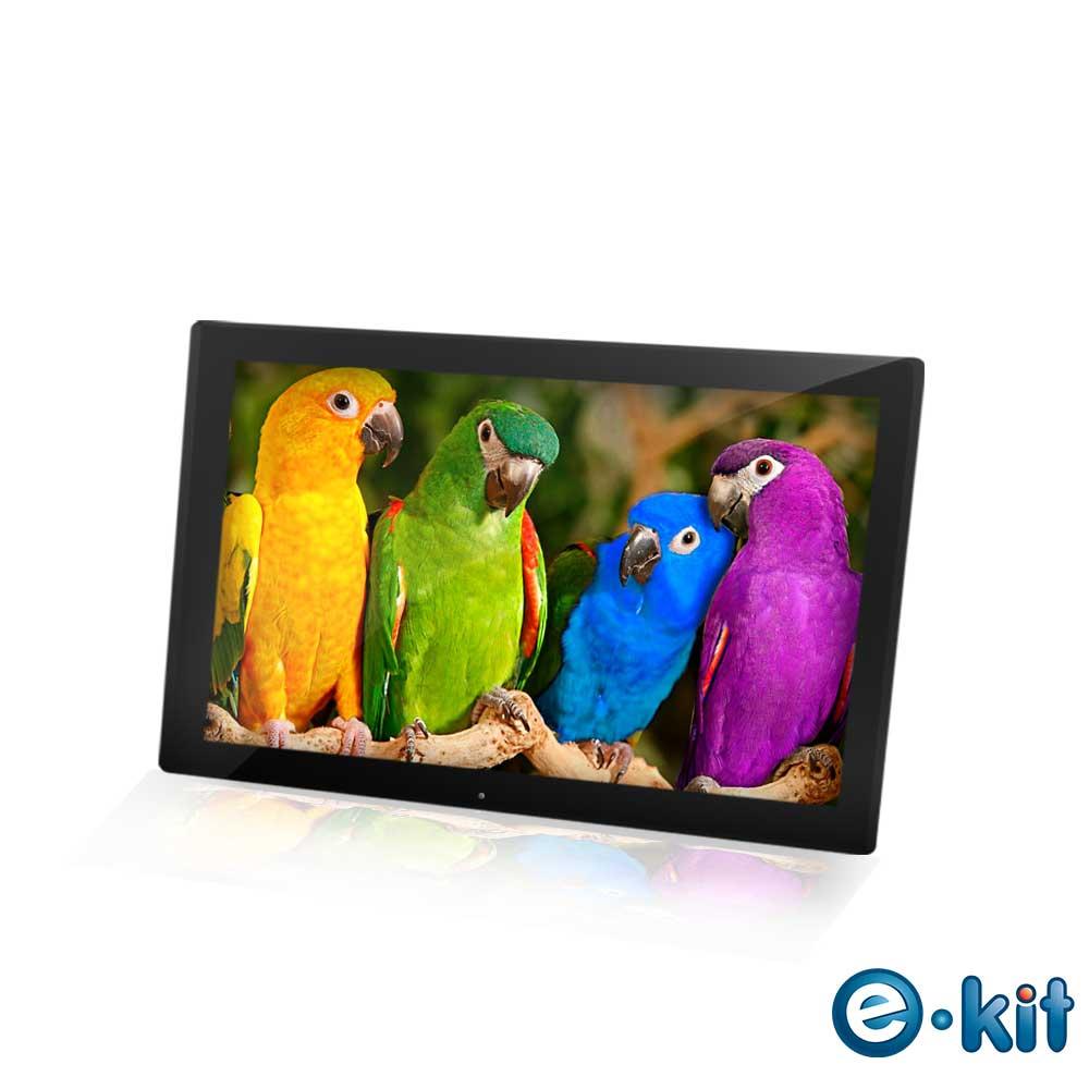 逸奇e-Kit 12吋相框電子相冊-共四款 DF-V601