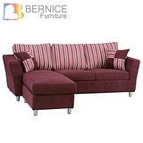 Bernice-安娜 L型布沙發-左右型可選