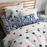 美夢元素 台灣製天鵝絨 撲克王國 單人二件式床包組