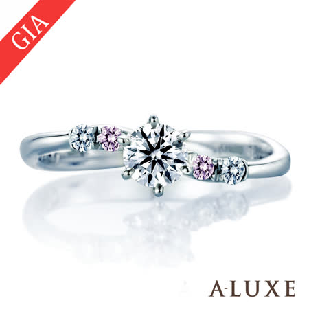 A-LUXE 亞立詩 GIA鑽石求婚女戒
