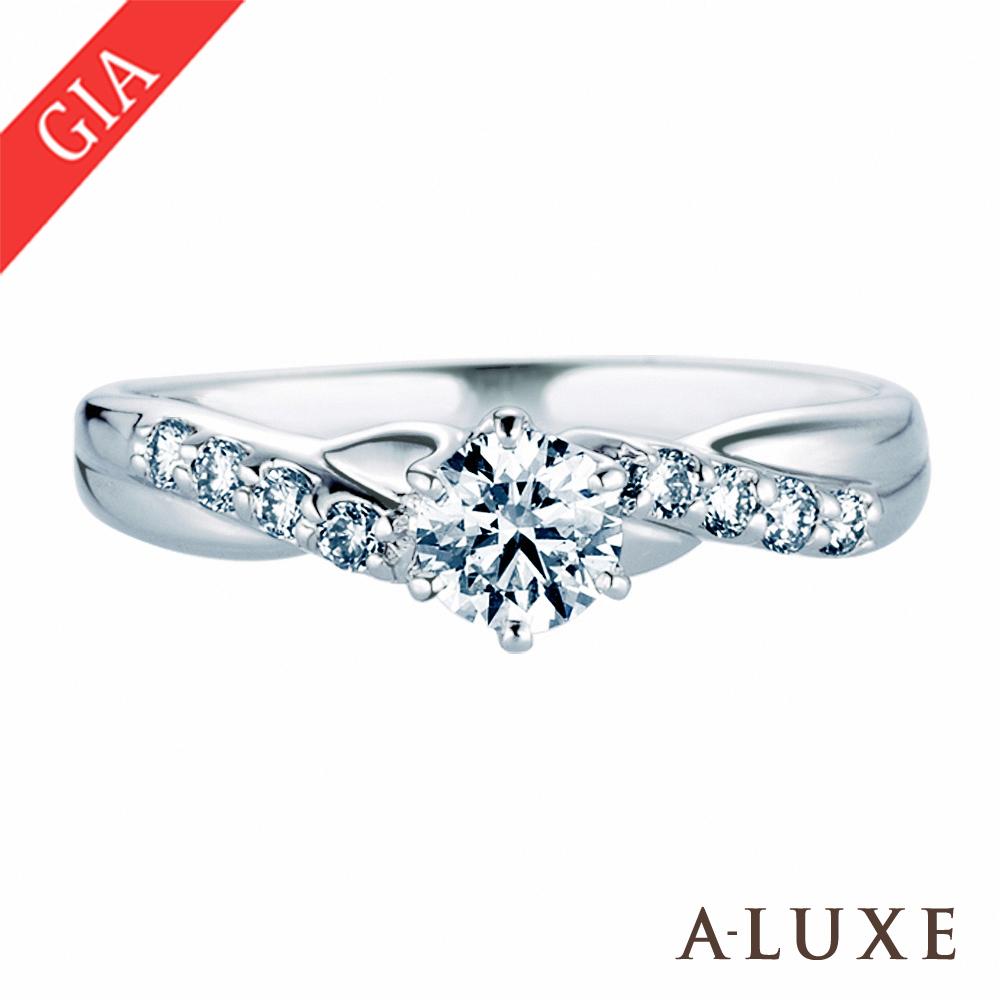 A-LUXE 亞立詩 GIA 0.35克拉D/SI13EX鑽石求婚女戒